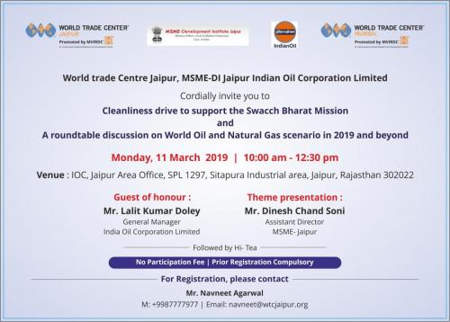 11 March 2019 - A roundtable discussion on World Oil and Natural Gas scenario in 2019 and beyond